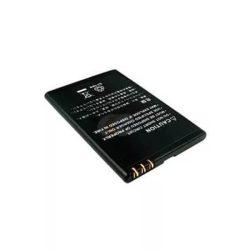 Nokia BP-4L utángyártott akku 1700mAh