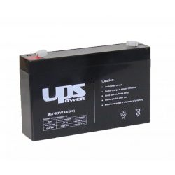 UPS Power 6V 7Ah zselés akkumulátor (MC7-12)