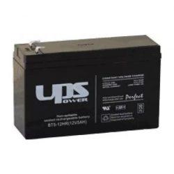 UPS POWER 12V 6Ah ólom-zselés akku (MC6-12)