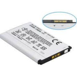 Sony-Ericsson BST-41 1500mAh utángyártott mobilakku
