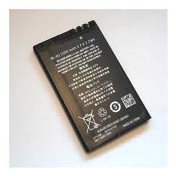 NOKIA BL-4U 700mAh utángyártott mobilakku