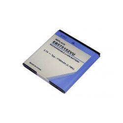 Samsung EB575152VU 1700mAh utángyártott akku