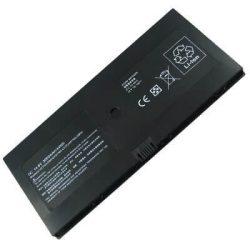 Titan Basic HP ProBook 5310m 2800mAh notebook akkumulátor - utángyártott