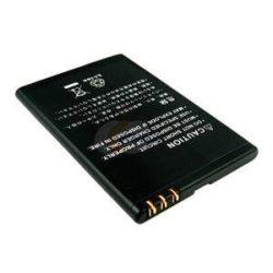 Nokia BP-4L 1500mAh utángyártott mobilakku