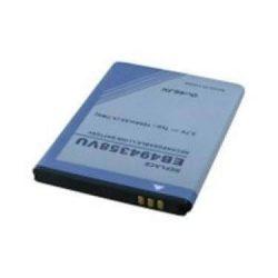 Samsung EB494358VU 1300mAah utángyártott mobilakku