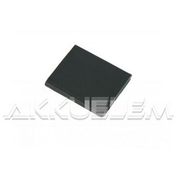 Samsung AB533640BE 750mAh utángyártott mobilakku