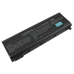 Titan Energy Toshiba PA3420 5200mAh akkumulátor - utángyártott