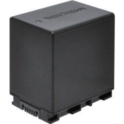 JVC BN-VG138 4000mAh utángyártott akkumulátor