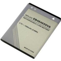 Samsung EB484659VU 1500mAh utángyártott mobilakku