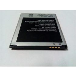 Samsung B450BC 1700mAh utángyártott mobilakku
