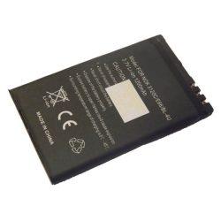 TitanEnergy Nokia BL-4U 3,7V 1200mAh utángyártott mobiltelefon akkumulátor