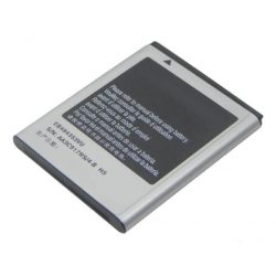 SAMSUNG EB494353VU 3,7V 1100mAh utángyártott mobiltelefon akkumulátor