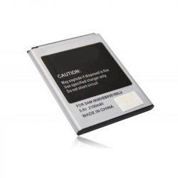 Titan Energy Samsung EB535163LU 3,7V 2100mAh utángyártott okostelefon akkumulátor