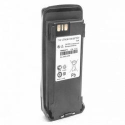 Motorola URH PMNN4066 7,4V 2600mAh utángyártott Li-ion akkumulátor