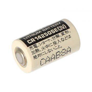 FDK Sanyo G Lítium elem 1/2AA 3V CR14250 850mAh