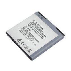 Samsung EB535151VU 1500mAh utángyártott mobilakku