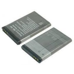 NOKIA BL-5C 1100mAh utángyártott mobilakku