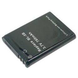 NOKIA BL-5B 600mAh utángyártott mobilakku