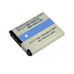 Jvc BN-VG212 1100mAh utángyártott akkumulátor